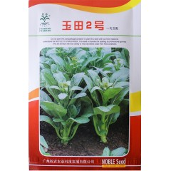 广州农普 玉田2号杂交菜心 中迟熟 播种至初收约45天 油绿色 叶柄较短 丰收性好 抗病抗逆性较强 10克装 菜心种子