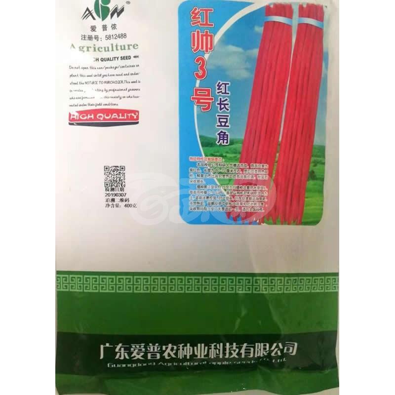 广东爱普农 红帅3号 红长豆角 豆荚紫红色 长度60-70厘米左右 适合全国种植 200克装 豆角种子