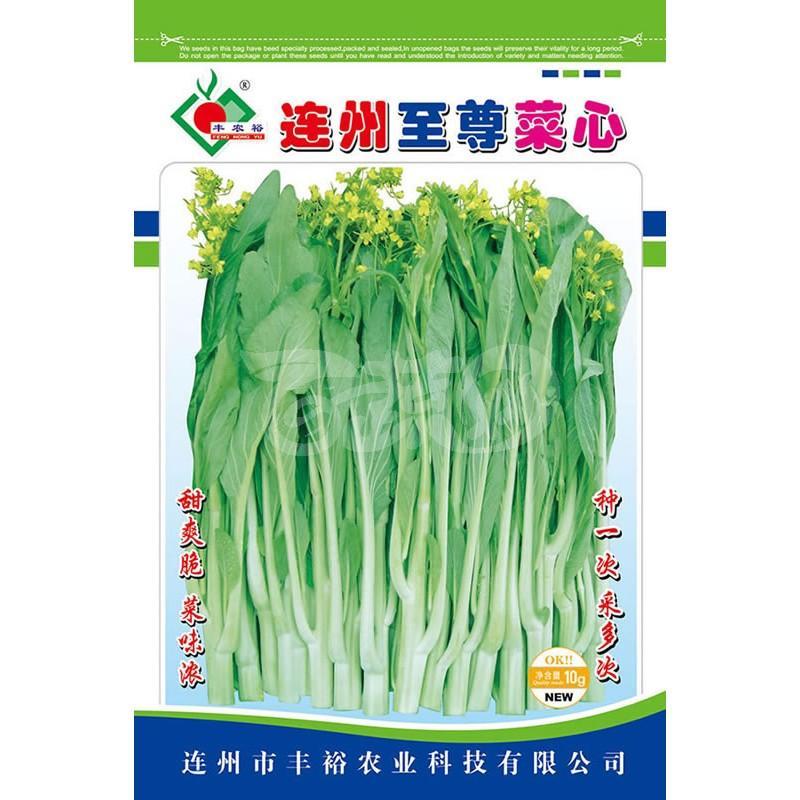 连州丰裕 连州至尊菜心种子 稍耐热 较耐寒 淡绿色 播种后55天采收主菜苔 菜心种子 2克装