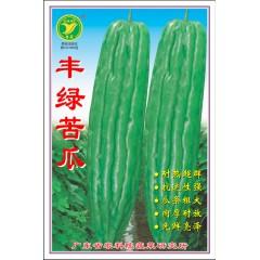 广东粤蔬 丰绿苦瓜种子 广东农科院选育 70%市场份额 初收45天 亩产4500 苦瓜种子 30克包/罐装