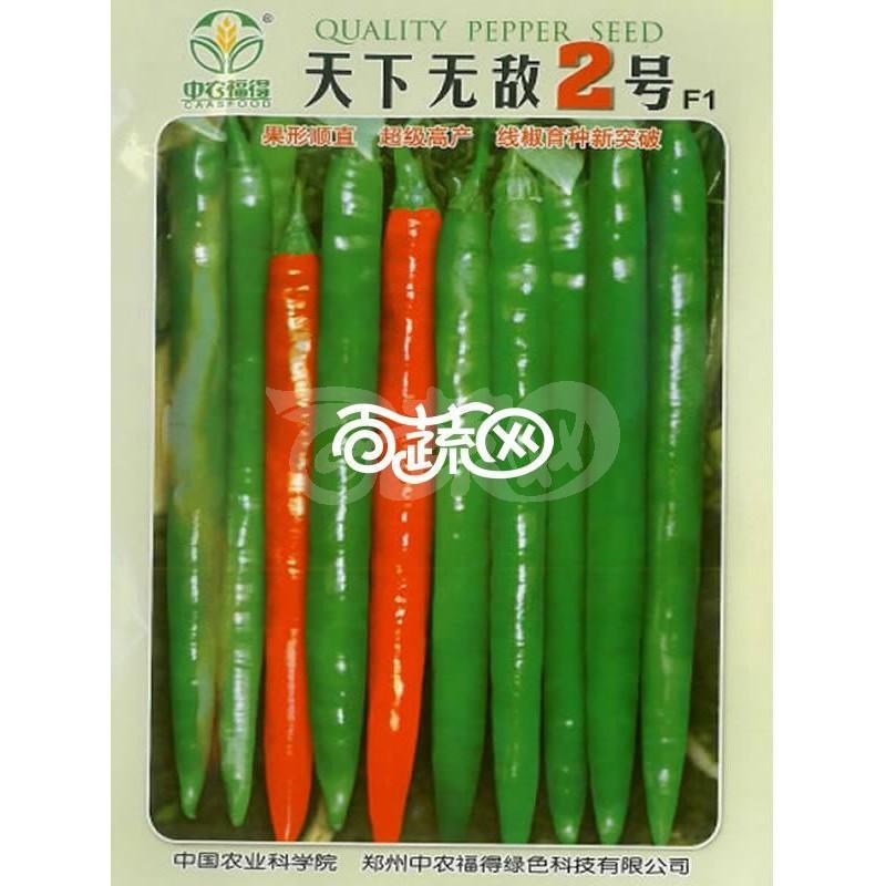 中国农科院中农福得 天下无敌2号线椒种子 果形顺直 超级高产 辣椒种子 1000粒装