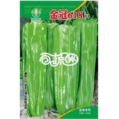 中国农科院 金冠618薄皮泡椒 果长19厘米左右 竖条纹 黄绿色 特高产 味较辣 抗病抗逆性强 1000粒装 辣椒种子