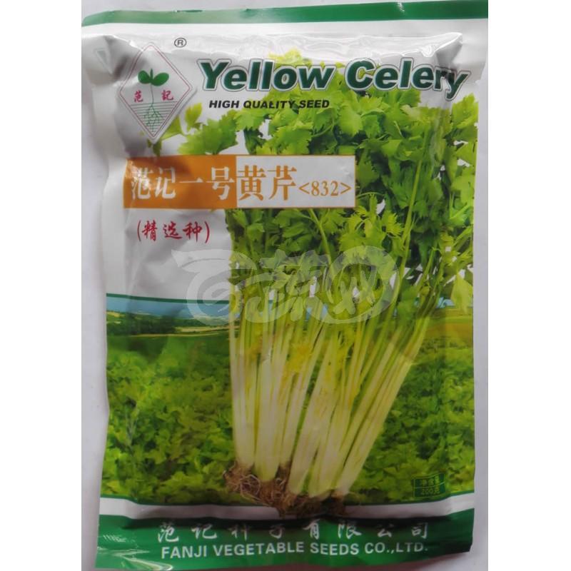深圳范记 一号黄芹种子 耐抽苔 抗病力强 产量高 黄芹种子 200克袋装