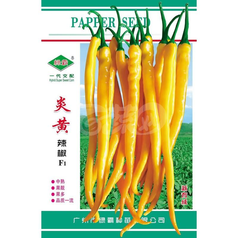 广州绿霸 炎黄线椒种子 成熟果黄色 皮薄 口感极佳 黄绿转橘黄色 果顺直 光亮 长势旺 长23-28cm 辣椒种子 5克装