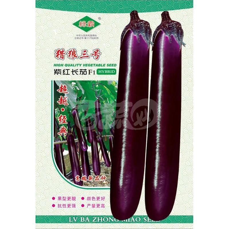 广州绿霸 猎狼三号紫红长茄种子F1 高端新品种 高温不变色 抗病性强 适应性广 茄子种子 1000粒装