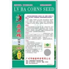 广州绿霸 晶晶糯白玉米3号加甜型种子  早熟 果穗大仔粒纯白、种皮薄,甜度高、糯性好 穗长22厘米 糯玉米种子 200克装