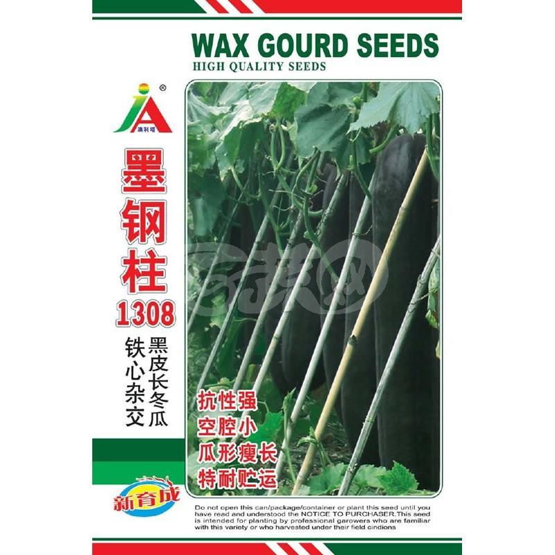 清远清蔬 墨钢柱1308铁心杂交黑皮长冬瓜种子 果实圆柱形 最长可达100厘米 冬瓜种子 15克装