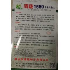 清远清蔬 清蔬1560早熟青椒王种子 新一代抗病椒王 早熟 果长20-22厘米 果肉厚约0.35厘米 耐贮运 外观品质好 抗疫病 5克装 辣椒种子