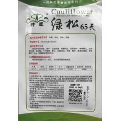 温州神鹿种业 绿松65天花椰菜 生长势强 高产 适宜性强 青梗松花 品质极佳 单球重约1.5kg 定植到采收65天 10克装 松花菜种子