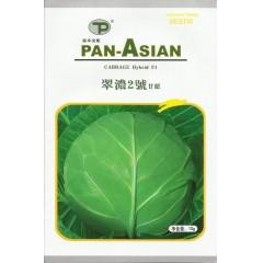 台湾谊禾 翠浓二号甘蓝种子 早熟品种 单球重1.3kg 圆球形 极耐裂球 甘蓝种子 10g装