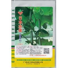 广州卓艺 日本水果小青瓜F1种子 水果青瓜 商品瓜长20cm 播种至初收约50天 单瓜重约100克 肉厚质脆甜 青瓜种子 5克装